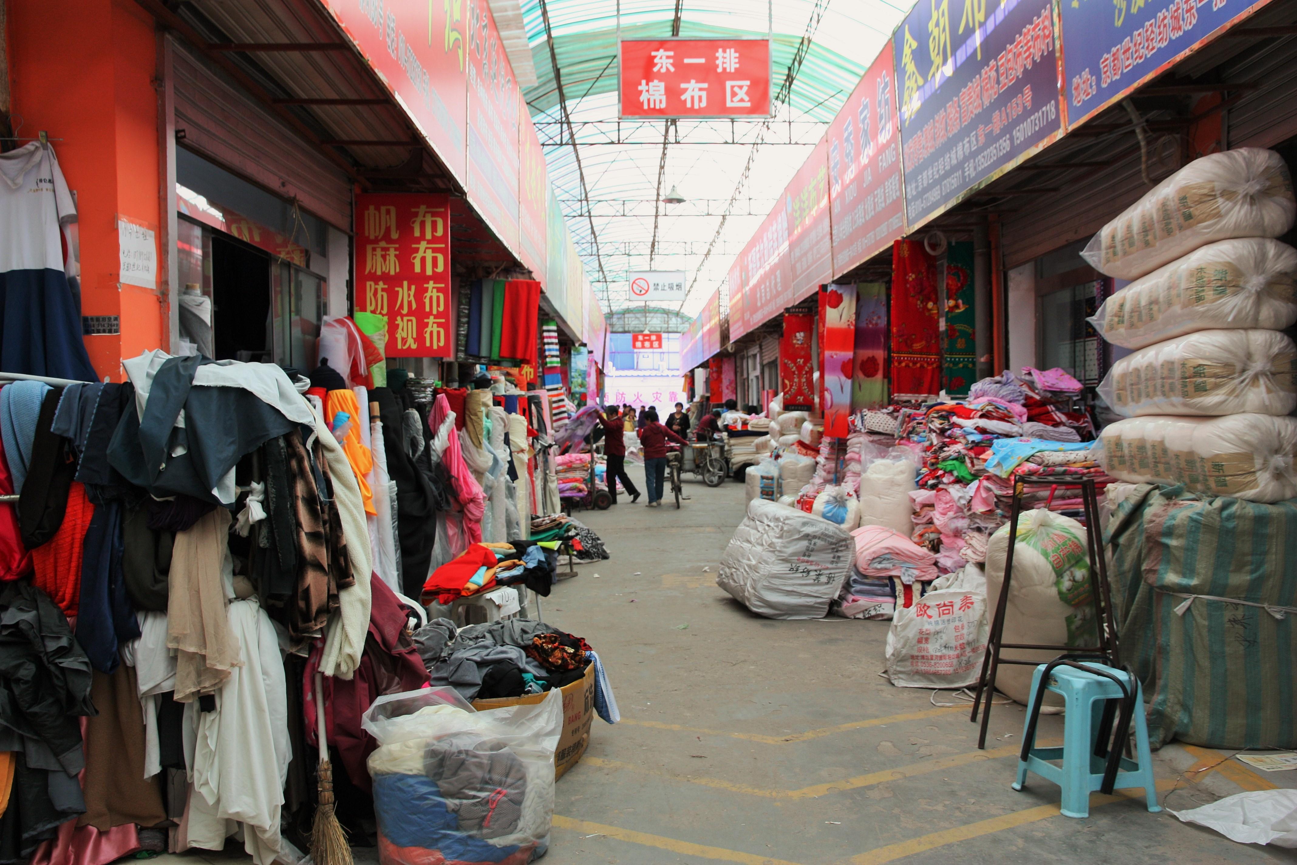 25 octobre 2014 le march aux tissus de muxiyuan chine la parenth se inattendue. Black Bedroom Furniture Sets. Home Design Ideas
