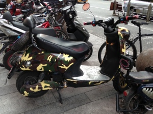 S-Scooter camouflage