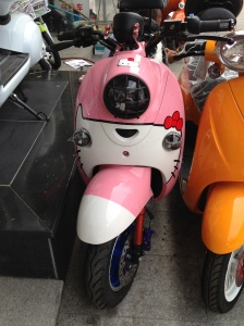 S-Scooter Hello Kitty
