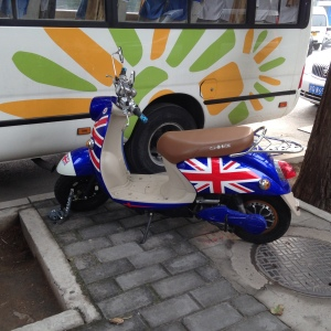 S-Scooter UK