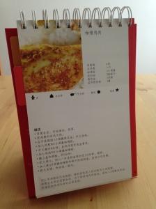 03-recette 2
