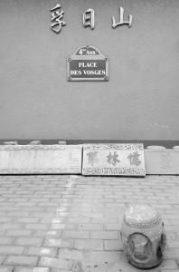23-Place des Vosges
