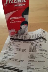 07-Posologie en chinois