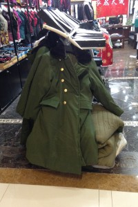 15-uniforme