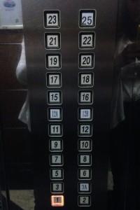 02-ascenseur 2