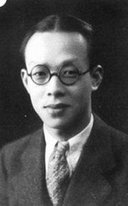 03-Zhou_Youguang_1920s