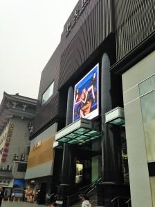 01-Mall 1 - Prada