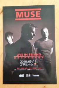 14-Concert Muse