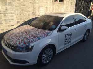 23.Tunning hello Kitty