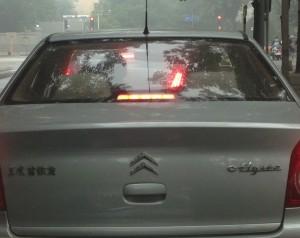 25.France-Citroën Elysée