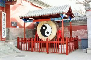 3-01-Yin&yang