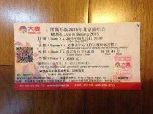 00.ticket