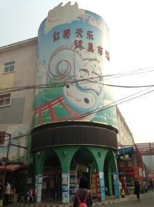 01-toy market