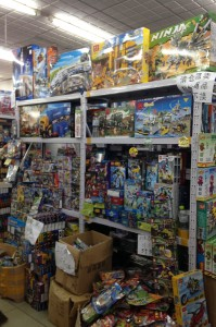12-Lego 1