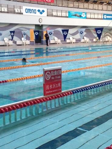 04-piscine2
