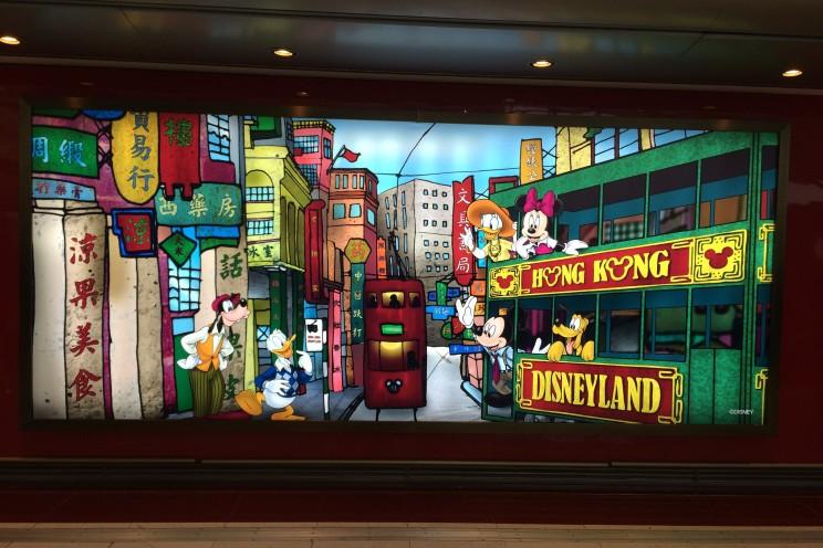 39-Airport Disney Store 2