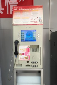 06-Borne banque