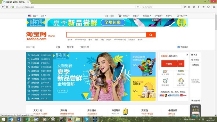 18-TaoBao