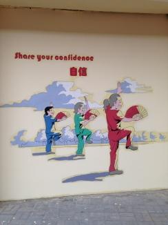 23-Confidence