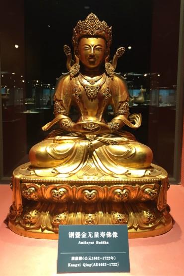 Amitayus Buddha - 1662 avt JC