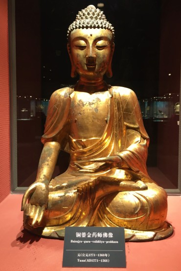 Baisajya-guru-validitya-prabhasa 1271 avt JC