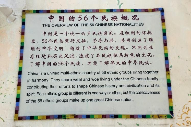 04-56 nationalités