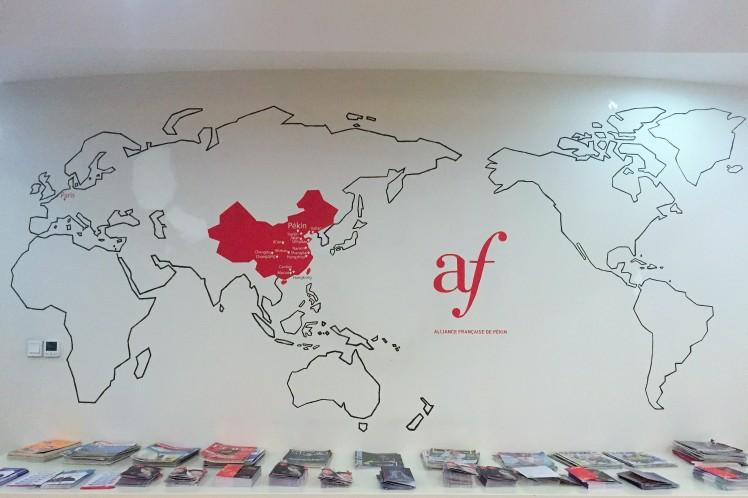 03-AF pékin