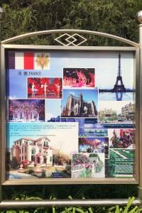 05-EU-Paris 0-Clichés